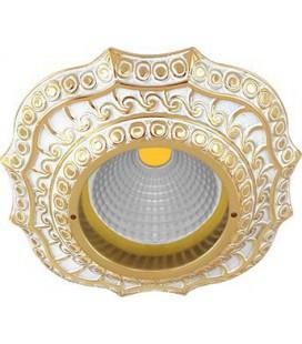 Скругленный точечный светильник из латуни, FEDE коллекция LUCCA, золото с белой патиной