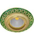 Круглый встраиваемый точечный светильник из латуни, FEDE коллекция SMALTO ITALIANO SAN SEBASTIAN, emerald green