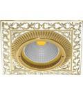 Квадратный встраиваемый точечный светильник из латуни, FEDE коллекция SMALTO ITALIANO SAN SEBASTIAN, pearl white