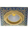 Квадратный встраиваемый точечный светильник из латуни, FEDE коллекция SMALTO ITALIANO SAN SEBASTIAN, blue sapphire