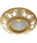 Круглый встраиваемый точечный светильник из латуни, FEDE коллекция SMALTO ITALIANO SIENA, pearl white