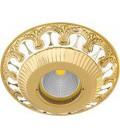 Круглый встраиваемый точечный светильник из латуни, FEDE коллекция SMALTO ITALIANO CORDOBA, pearl white