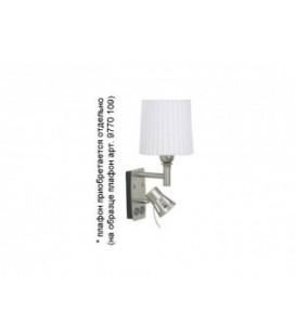 Бра 2-х рожковое, серия Свет для гостиниц, BELID V 5217 50