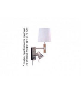 Бра 2-х рожковое, серия Свет для гостиниц, BELID V 5219 84