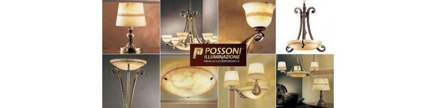 Люстры и светильники Possoni (Италия)